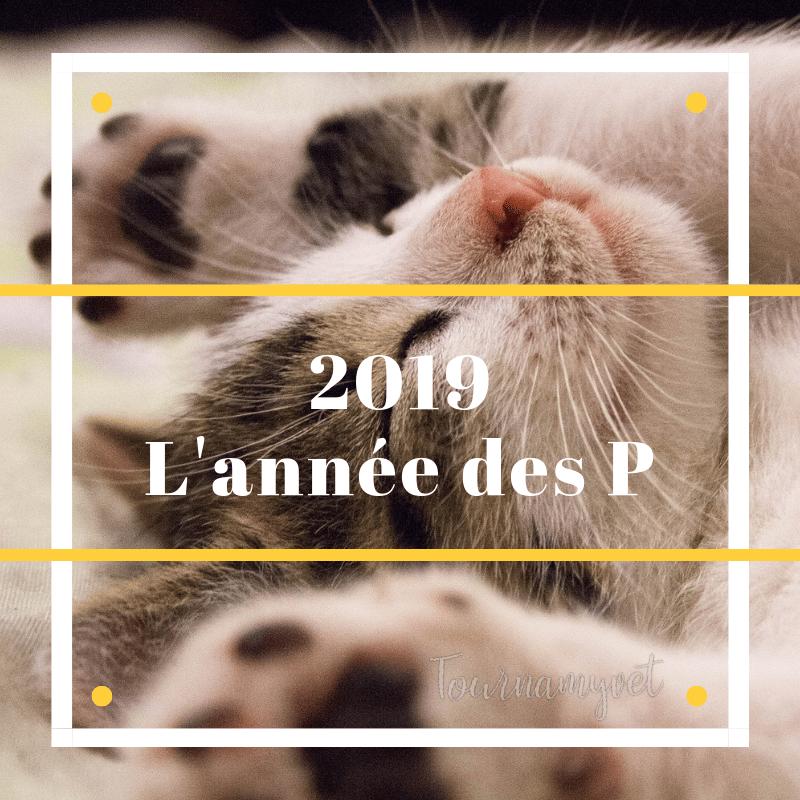 2019-noms-p.png